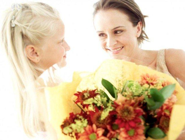 Presente com flores
